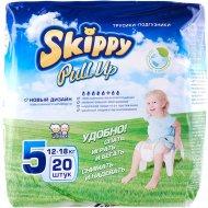 Подгузники-трусики «Skippy» размер 5, 12-18 кг, 20 шт.