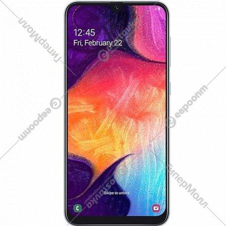 Смартфон «Samsung» Galaxy A50 SM-A505FZWQSER