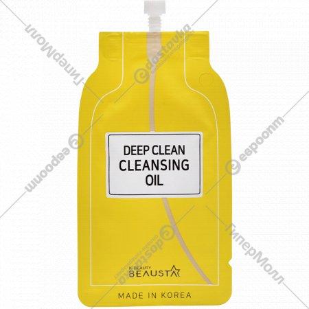 Гидрофильное масло «Beausta» Deep clean cleansing oil очищающее,15 мл