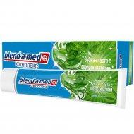 Зубная паста «Blend-a-med» комплекс 7, травы с ополаскивателем,100 мл.