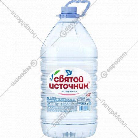 Вода питьевая «Святой Источник» негазированная, 5 л.