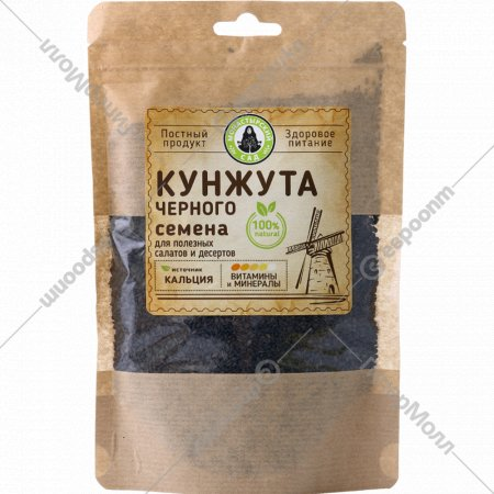 Семена кунжута черного «Монастырский сад» 200 г.