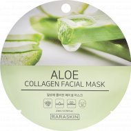 Маска для лица «Aloe collagen Facial mask, Raraskin» 23 мл.