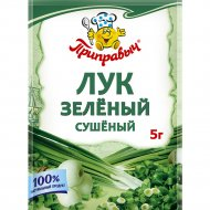 Пряность «Приправыч» лук зеленый, сушеный, 5 г.