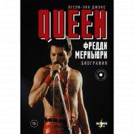 Книга «Queen. фредди Меркьюри: биография».