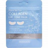 Маска-патчи для лица «Collagen Eye Zone Mask, Raraski» 30 шт, 25 г.