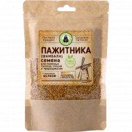 Семена пажитника (шамбала) «Монастырский сад» 200 г.