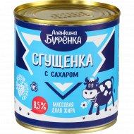 Продукт сгущенный «Аленкина буренка» 8.5%, 380 г.