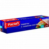 Пакеты с замком-застежкой «Paclan» 22х18 см, 1 л, 15 шт