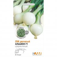 Семена «Лук репчатый Альбион F1» 0.5 г.