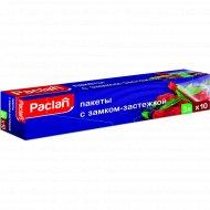 Пакеты фасовочные «Paclan» с застежкой-слайдером, 27х28 см, 10 шт