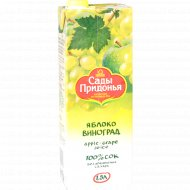 Сок «Сады Придонья» яблоко-виноград 1.5 л.