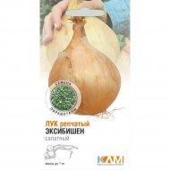 Семена «Лук репчатый Эксибишен» 0.5 г.
