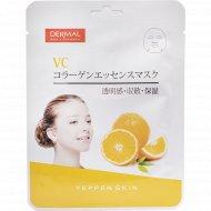Маска для лица «Yeppen Skin» тканевая с витамином С и коллагеном, 23 г.