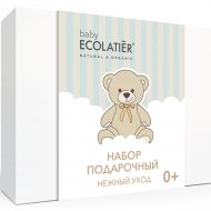 Подарочный набор «Ecolatier» pure baby 0+.
