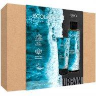 Подарочный набор «Ecolatier» urban men care.