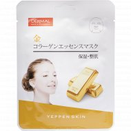 Маска для лица «Yeppen Skin» тканевая с золотом и коллагеном, 23 г.