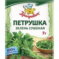 Пряность «Приправыч» петрушка зелень сушеная, 7 г.