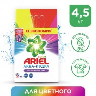 Стиральный порошок«Ariel» Color & Style, 4.5 кг.