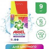 Стиральный порошок «Ariel» Color, Автомат, 9 кг