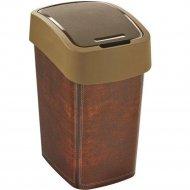 Контейнер для мусора «Curver» Flip Bin 25 л, коричневый