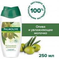 Крем-гель для душа «Palmolive» интенсивное увлажнение, 250 мл.