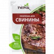 Приправа «Tvitnik» для свинины, 20 г.