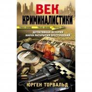 Книга «Век криминалистики».