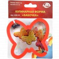 Кулинарная форма «Бабочка» AN8-39.