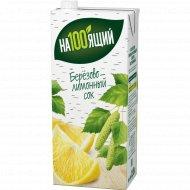 Сок «На100ящий» берёзово-лимонный 950 мл.