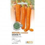 Семена моркови «Базель F1» 0.3 г.