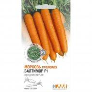 Семена моркови «Балтимор F1» 0.3 г.