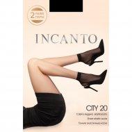 Носки женские «Incanto» City, 20 unica nero.