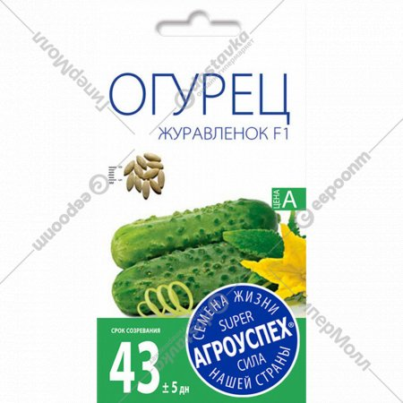 Огурец «Журавленок F1» ранний пчелиный, 3 г.