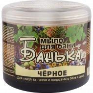 Мыло для бани «Банька» черное, для ухода за телом и волосами, 450 мл.
