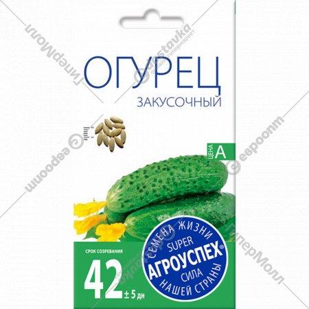 Огурец «Закусочный» ранний пчелиный, 3 г.