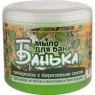 Мыло для бани «Банька» с березовым соком, 450 мл.