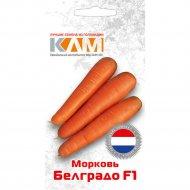 Семена моркови «Белградо F1» 0.3 г.