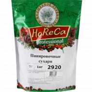 Сухари панировочные «Horeca» 1000г.