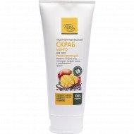 Скраб ароматический для тела, 100% organic, манго, 200 мл.