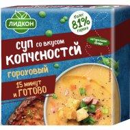 Суп «Гороховый» со вкусом копченостей, 200 г.