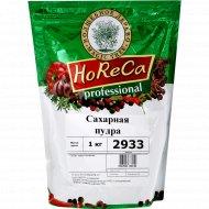 Пудра сахарная «Horeca» 1000г.