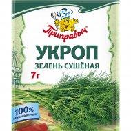 Пряность «Приправыч» укроп зелень сушеная, 7 г.