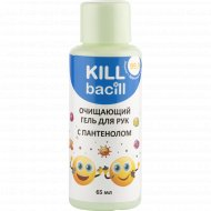 Гель для рук «Kill bacill» с пантенолом, 65 мл.