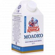 Молоко питьевое стерилизованное «Бабушкина крынка» 2.5%, 500 мл.