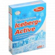 Отбеливатель «Iceberg Active» 450 г.