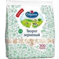 Творог зерненый без сливок с солью «Савушкин» 5%, 300 г