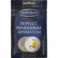 Перец «Santa Maria» с лимонным ароматом, 25 г.