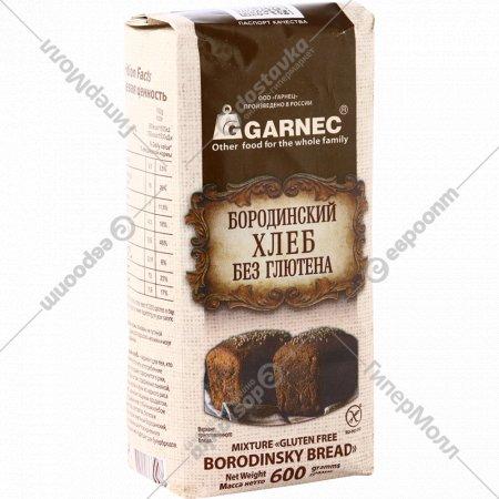 Смесь «Бородинский хлеб» без глютена, 600 г.