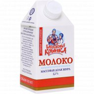 Молоко стерилизованное «Бабушкина крынка» 3.2%, 500 мл.